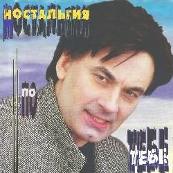 Серов Анатолий Константинович  Википедия